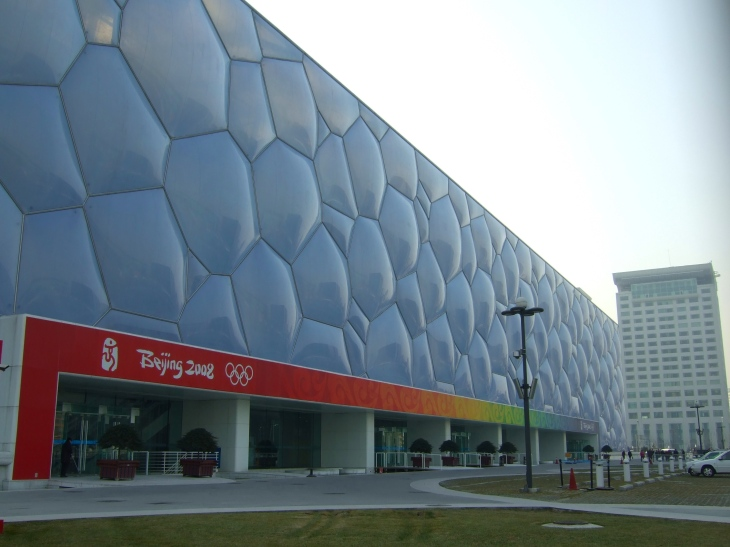 Stage 2-Hong Kong, China, Japan 470